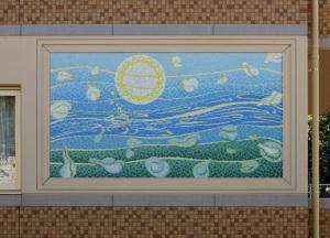 水上学園05.A館・壁画